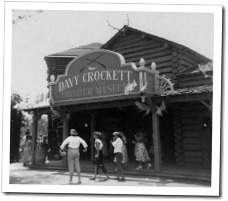 Davy Crockett Frontier Museum - www.WaltsApartment.com