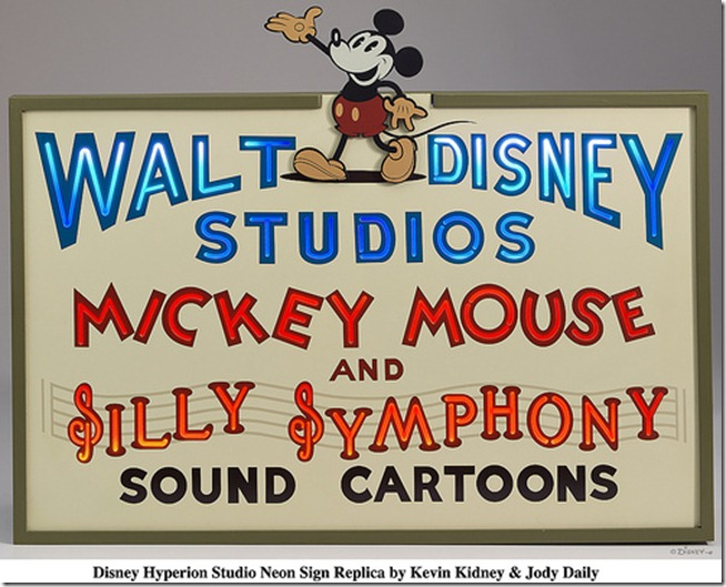Walt Disney Studio sign digital reproduction by Kevin Kidney & Jody Daily
