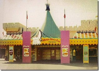 Mickey Mouse Club Theater - WaltsApartment.com