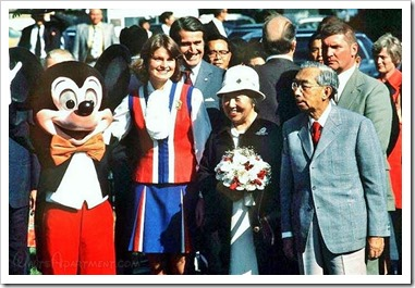 Mickey Mouse, Disneyland Tour Guide Kathy Smith, Empress Nagako and Emporer Hirohito at Disneyland - WaltsApartment.com